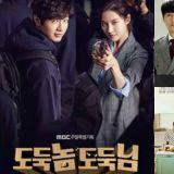 MBC电视台工会扩大罢工规模 停播《小偷家伙,小偷大人》等多档周末剧