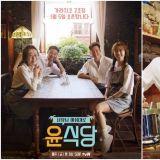 播出仅2集写下收视新高  《尹食堂2》的成功公式是?