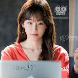 爱情剧女王回来啦!徐玄振将特别出演朴宝剑主演的tvN新剧《青春纪录》