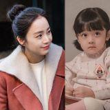 新剧《Hi Bye,Mama》最新中字预告金泰希各种穿越,老婆死而复生慌张的李奎炯~!