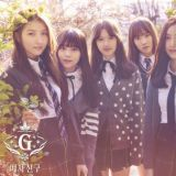 G-Friend今日亮相《Dream Concert》 校園三部曲一次滿足!
