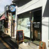 延南洞巷內的職人咖啡:Coffee Libre!