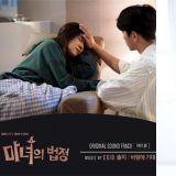 终於等到她回来了!EXID率智为KBS月火剧《魔女的法庭》献唱第一波OST