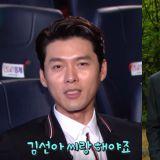 《我叫金三顺》会不会是你的第一部韩剧?玄彬:有机会的话还要和金宣儿姐姐合作!