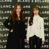 Jessica谈妹妹Krystal恋情:早就知道她和KAI恋爱