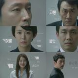 KBS月火劇《Beautiful Mind》確定6/20開播 首波預告公開
