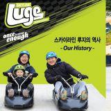 韓國釜山好玩新景點!全新斜坡滑車「Skyline Luge」一邊追求刺激、還能一邊欣賞美景哦~!