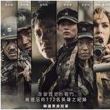想念珉豪! 一定要看《長沙里之戰:被遺忘的英雄》別錯過李宰旭出道電影!
