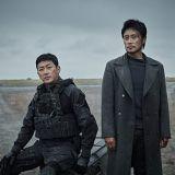 《白头山:火山浩劫》将在香港元旦上映!
