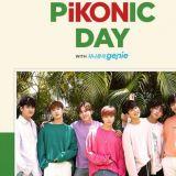 【内有影片】「小学生大统领」来啦! iKON举办家庭野餐日  欢迎全家免费来玩哦!