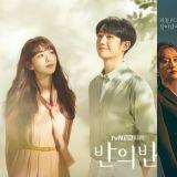 今天有兩部韓劇首播!愛情治癒《一半的一半》奇幻懸疑《365:逆轉命運的1年》