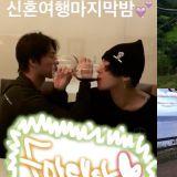 G-Dragon更新IG「与大声的新婚旅行」!要好好休息期待BB回归!