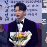【2019 SBS演艺大赏】《家师父一体》李升基感言提及的「新成员」…就是曾与他合作《VAGABOND》的申成禄!