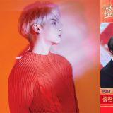 SHINee钟铉获《金唱片奖》本赏! 珉豪、泰民特意调整行程去代为领奖:「请一直记住钟铉哥」