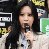 【综合】张紫妍案证人尹智吾被起诉欺诈!数百支援者要求退还募款