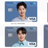 Wanna One联名银行卡上市!每一张都想珍藏啊