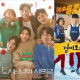【KSD评分】由韩星网读者评分:《驱魔面馆》这星期来到TOP 2啦!
