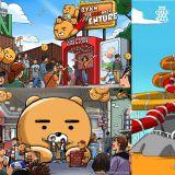 Kakao Friends 主題樂園:5月在南山首爾塔開幕!