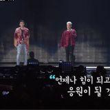 BIGBANG最后演唱会片段公开!太阳:跟各位在一起的时间、唱的歌,我们入伍后也会成为我们的力量!