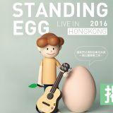 韓國樂團STANDING EGG首度來港  拍宣傳短片揭神秘面