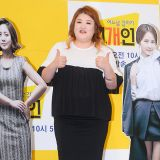 金俊鉉、李國主出席搞笑綜藝《某天突然外.諧.人》發佈會