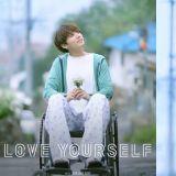 防弹少年团释出全新预告照《LOVE YOURSELF》成员田柾国化身清新脱俗病少年