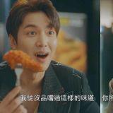 《The King:永遠的君主》用女主視角來看,李敏鎬就是個超帥、眼神又深遂的有錢瘋子!