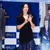 孙艺珍&朴海日出席《德惠翁主》Showcase