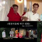乒乓球比赛又来啦!殷志源&宋旻浩、金秦禹&刘日龙PD将在《自然地》展开对决!
