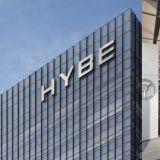 防弹少年团HYBE新公司用的是明星椅子!每把价格近200万韩元