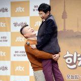 《请给一顿饭Show》发布会:23年首合作姜虎东激动举起李京奎