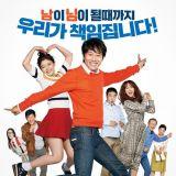 車太鉉─金裕貞主演電影《因為愛》 敲定明年上映日期
