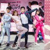 《奇怪的搭档》预告公开!是池昌旭、南志铉、崔泰俊和权娜拉的热舞啊!