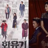 【韩国讨论什么剧?】3月第一周韩剧话题性排行公开,上榜的这几部你追了哪些?