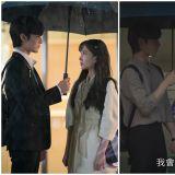 《喜歡布拉姆斯嗎》劇中每一個雨天!金旻載與朴恩斌的每個傘下瞬間