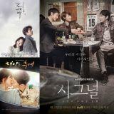 2016年韓劇四大總結:「明星編劇」、「能力者們」、「現實共鳴」到「遺留遺憾」