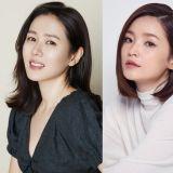 確定了!孫藝珍&田美都&金智賢合作出演新劇《三十九》,明年上半年開播