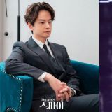 【2020 MBC演技大賞】林周煥拿下優秀演技賞:這是我出道17年來,第一次獲得寫著「演技」獎!