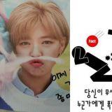 【K社韩文小百科】「事实暴力」虽然不见血,但却会一刀插进你心里哟!