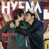 也太激情!新劇《Hyena》公開金惠秀&朱智勛「相殺相愛」的雙人海報~
