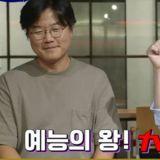 劉在錫與羅PD在《劉QUIZ》相見啦!劉在錫還介紹道:「我們的綜藝之王、tvN的王!」