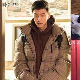韓劇《Live》的這一對兄弟情太殺!李光洙&裴晟佑最新劇照「蓋上同一條棉被?」