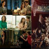6月三部人气剧集《The Penthouse 3》、《婚词离曲 2》、《我的上流世界》主角全数出轨
