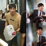 MBC新劇《拖旅行箱的女人》李準劇照首次曝光