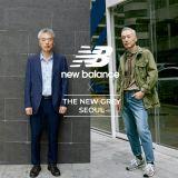 韓國New Balance全新企劃:改造老爸style大作戰!
