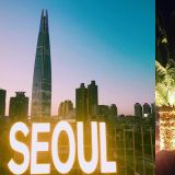 【首尔蚕室】拥有绝美夜景的咖啡店 与「SEOUL大字」合影从早到晚怎么拍都好美~