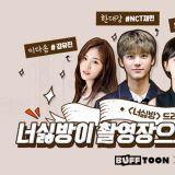 瞄准年轻观众群 NCT 渽民将主演独幕剧《讨厌你的方法》!