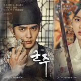 MBC水木新剧《君主-假面的主人》六人六色人物海报出炉
