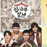 中国节目《我们的师父》被质疑抄袭《家师父一体》!SBS方面回应:「没有正式出售过版权!」