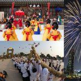 10月韓國玩什麼?秋天慶典總整理——Part 2